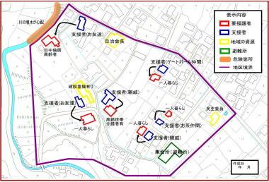 災害時助け合い・住民支え合いマップの取り組みついて